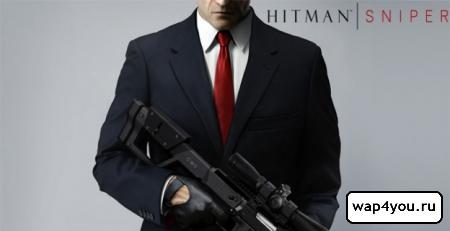Обложка Hitman Sniper