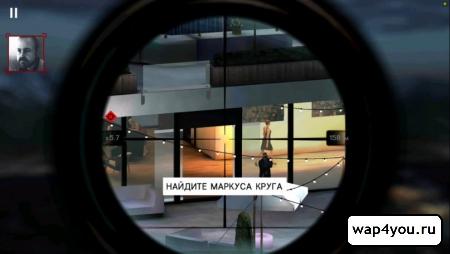 Скриншот Hitman Sniper для Android