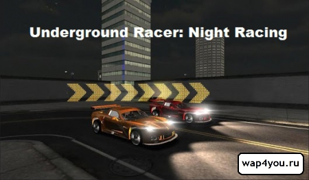Обложка Underground Racer: Night Racing