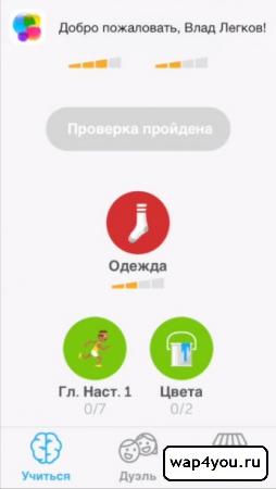Скриншот Duolingo на Андроид