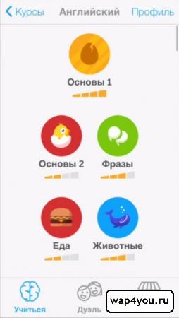 Скриншот Duolingo для Android