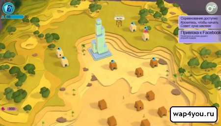 Скриншот игры Godus