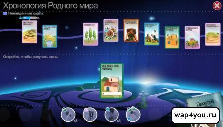 Скриншот игры Godus на русском
