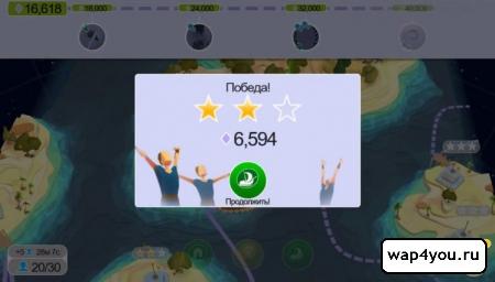 Скриншот Godus
