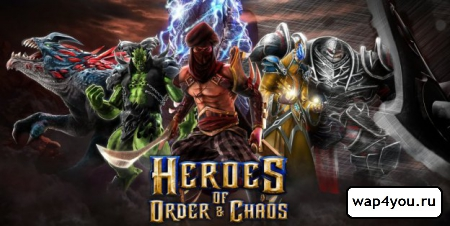 Обложка Heroes of Order & Chaos