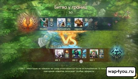 Скриншот игры Heroes of Order & Chaos