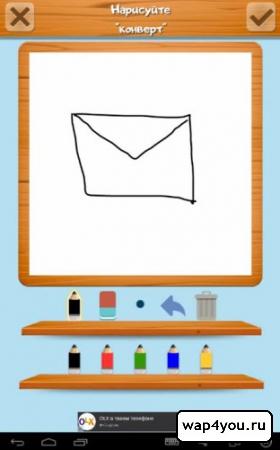Скриншот Битва художников на андроид