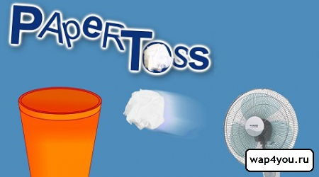 Обложка Paper Toss