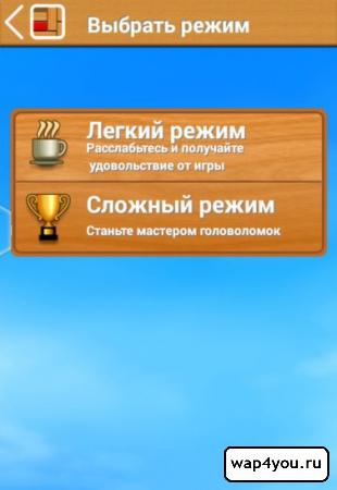 Скриншот игры Unblock Me Free