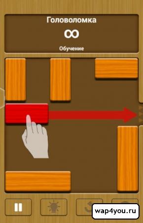 Скриншот Unblock Me Free для Android