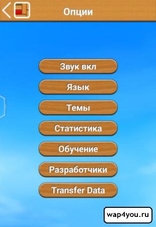 Скриншот Unblock Me Free на Андроид