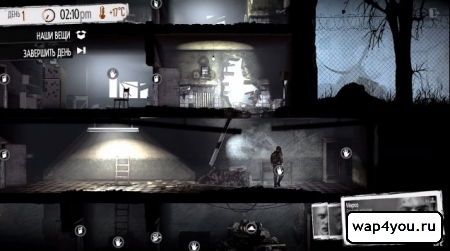 Скриншот This War of Mine на Андроид