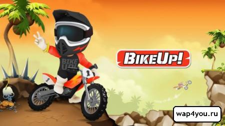 Обложка игры BikeUp