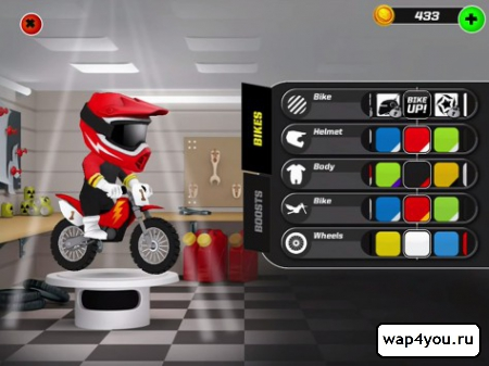 Скриншот BikeUp на андроид