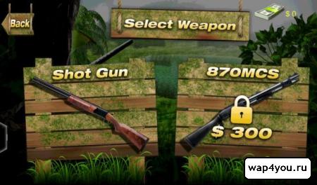 Скриншот игры Duck Hunting 3D