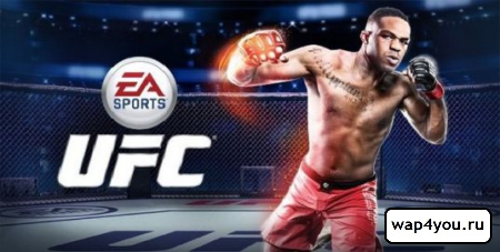 Обложка UFC на андроид