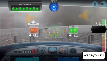 Скриншот  MAYDAY! 2 Беда в небе на Андроид