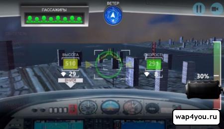 Скриншот игры MAYDAY! 2 Беда в небе