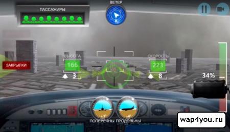 Скриншот  MAYDAY! 2 Беда в небе для Android