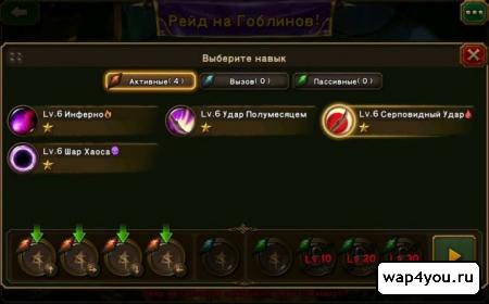 Скриншот игры Angel Stone