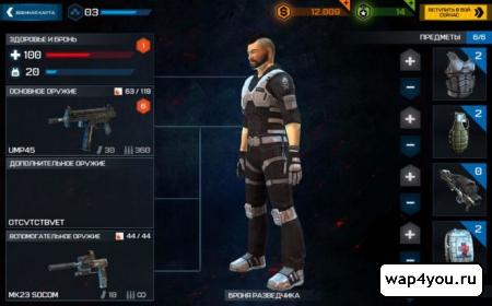 Скриншот игры Overkill 3