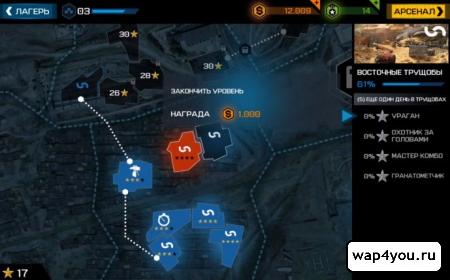 Скриншот Overkill 3 на Андроид