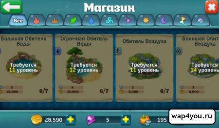 Скриншот Земли Драконов