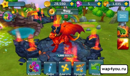 Скриншот игры Земли Драконов