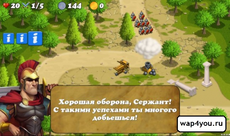 Скриншот Defense Of Greece для android