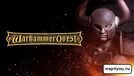 обложка Warhammer Quest