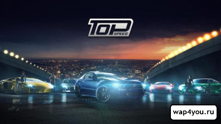 Обложка Top Speed: Drag & Fast Racing