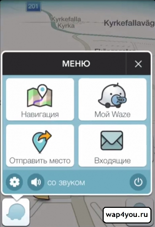 Скриншот Waze для android