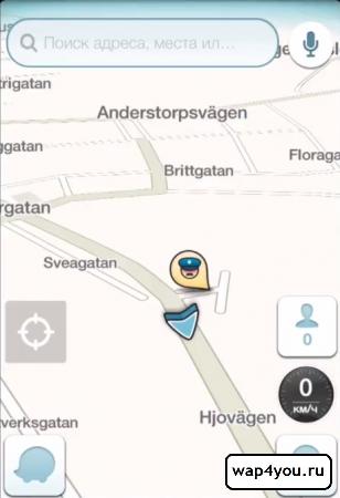 Скриншот Waze