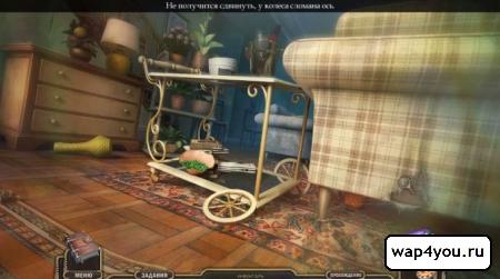 Скриншот Грани возможного: Избранный