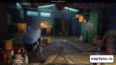 Скриншот игры Грани возможного: Избранный
