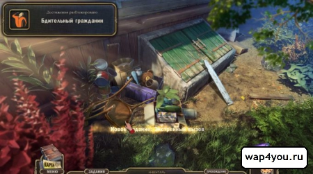 Скриншот Грани возможного: Избранный для android