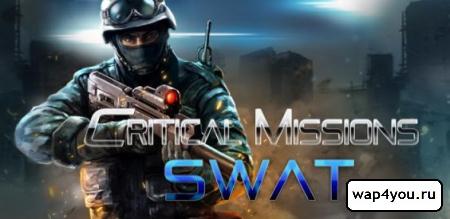 Обложка Critical Missions: SWAT