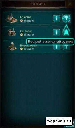 Скриншот World War III: Танк