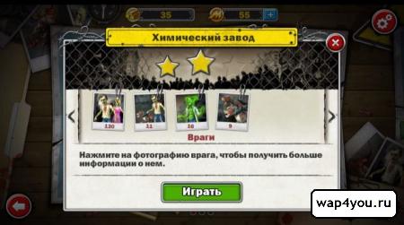 Скриншот Война Зомби – стратегия для android