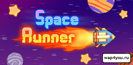 Обложка Space Runner