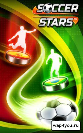 Обложка Soccer Stars