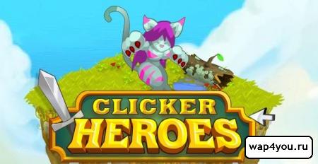 Обложка Clicker Heroes