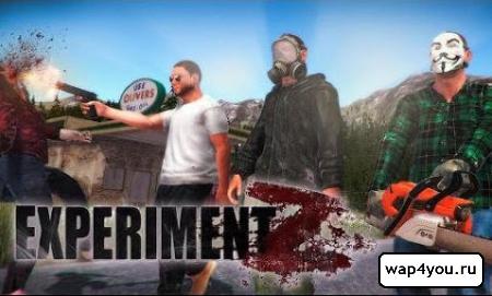 Обложка Experiment Z - Zombie Survival