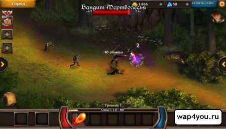 Скриншот KingsRoad на андроид