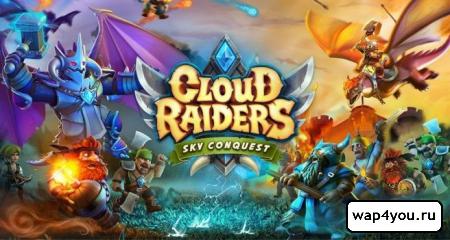 Обложка Cloud Raiders