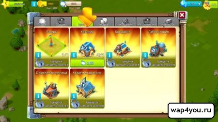 Скриншот игры Cloud Raiders для android