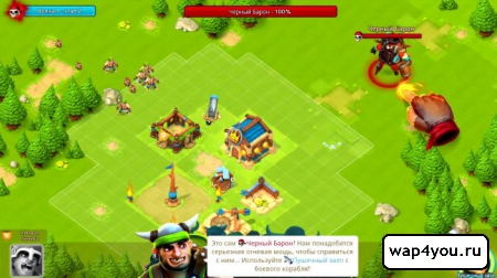 Скриншот Cloud Raiders на андроид