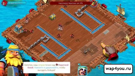Скриншот игры Cloud Raiders на андроид