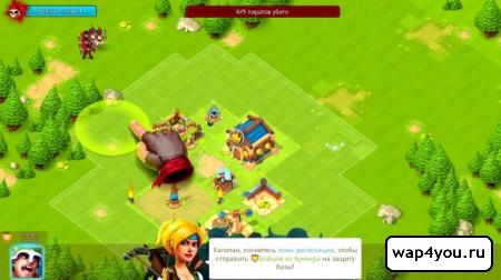 Скриншот игры Cloud Raiders