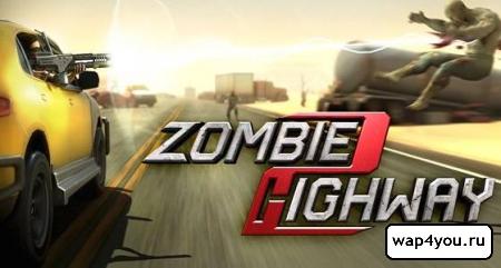 Обложка Zombie Highway 2